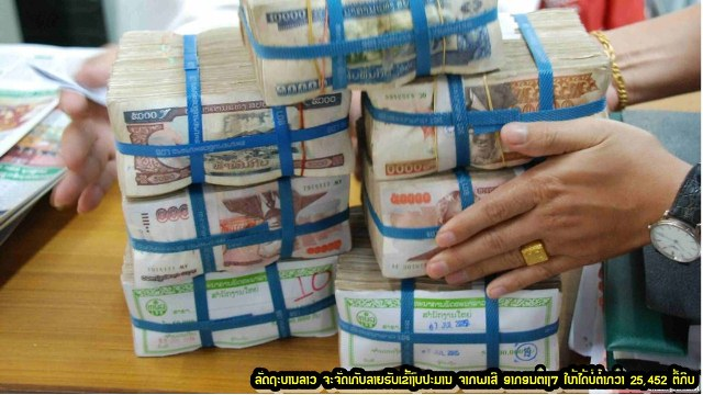 Laos Govt will collect income